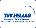 Sponsors_TUV